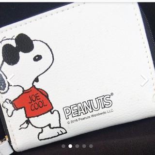 スヌーピーコインケース・財布