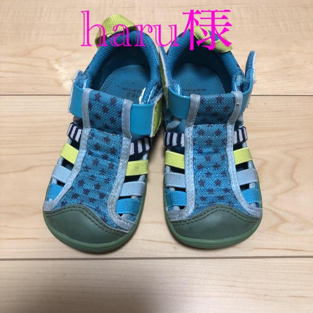BREEZE(ブリーズ)のイフミー 16センチ キッズ/ベビー/マタニティのキッズ靴/シューズ(15cm~)(サンダル)の商品写真