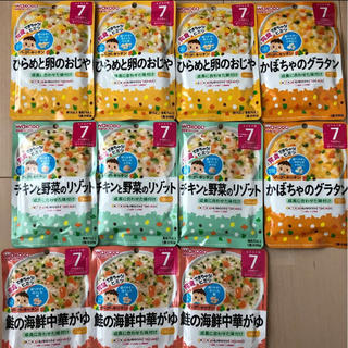 ワコウドウ(和光堂)の【300円OFFクーポン利用で1円❤︎】✳︎離乳食 1食✳︎(その他)