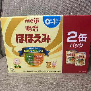 (pochiさん専用)明治 粉ミルク ほほえみ 800g×4缶(その他)