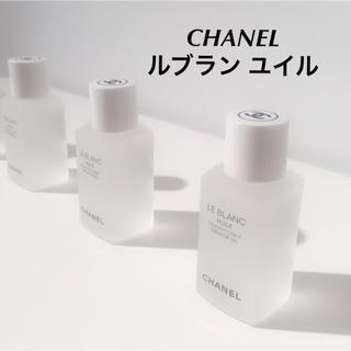 シャネル(CHANEL)の週末お値下げ❗️シャネル ルブラン ユイル 美白ができる美容オイル🎁サンプル付(フェイスオイル/バーム)