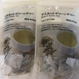 ムジルシリョウヒン(MUJI (無印良品))のマスカットグリーンティー(茶)