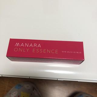 マナラ(maNara)のマナラ  オンリーワン美容液(美容液)