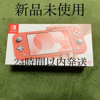 ニンテンドースイッチ(Nintendo Switch)のNintendo Switch Lite コーラル  任天堂スイッチ ライト (携帯用ゲーム機本体)