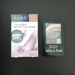 オーブ(AUBE)のAUBEオーブブラシひと塗りアイシャドウ11ブラウン系レブロン504セット(アイシャドウ)