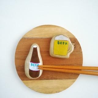 ビール 箸置きセット(キッチン小物)