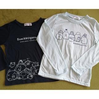 サンエックス(サンエックス)のどろっぷさん専用  すみっコぐらし 長袖 2枚セット(Tシャツ/カットソー)