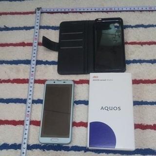アクオス(AQUOS)のau AQUOS sense2 かんたん SHV43 (スマートフォン本体)