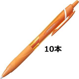 ミツビシエンピツ(三菱鉛筆)の10本 油性ボールペン ジェットストリーム 0.5 オレンジ /黒(ペン/マーカー)
