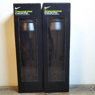 ナイキ(NIKE)のナイキ 水筒 ステンレスボトル 2本セット(弁当用品)