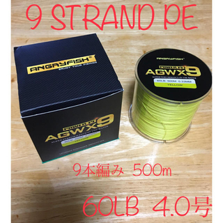 PEライン 9本編み  60LB  4.0号(0.33mm)500m  イエロー(釣り糸/ライン)