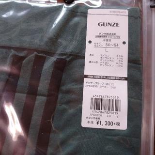 adidas - 新品! adidas ボクサーパンツ L   1枚