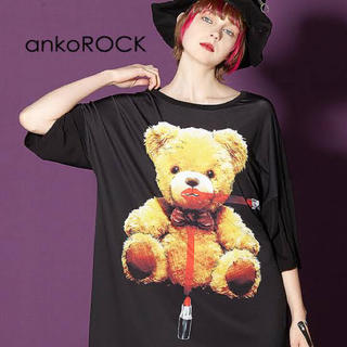 アンコロック(ankoROCK)のankoROCK アンコロック Tシャツ テディベア 口紅 リップ クマ(Tシャツ(半袖/袖なし))