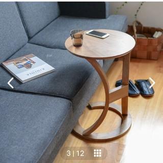 イデー(IDEE)の【お値下げ】【専用】北欧暮らしの道具店 木のテーブル新色ブラウン(コーヒーテーブル/サイドテーブル)