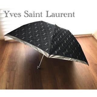 サンローラン(Saint Laurent)の(未使用)イヴ・サンローラン折りたたみ傘(傘)