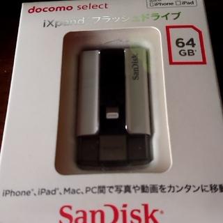 エヌティティドコモ(NTTdocomo)のフラッシュドライブ64GB(その他)