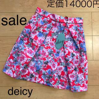 デイシー(deicy)の大大SALE! デイシー 可愛い花柄ミニスカート 定価14000円(ミニスカート)