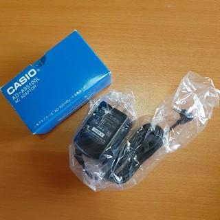カシオ(CASIO)のネームランド ACアダプター AD-A95100L(OA機器)