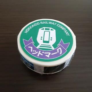 ジェイアール(JR)のJR北海道 ヘッドマーク マスキングテープ(ノベルティグッズ)