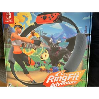 ニンテンドースイッチ(Nintendo Switch)の【即日発送】リングフィットアドベンチャー【新品 未開封】(家庭用ゲームソフト)