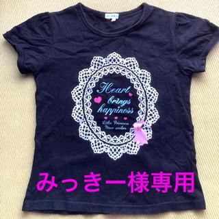 サンカンシオン(3can4on)の女の子 140cm Tシャツ 3can 4on (Tシャツ/カットソー)