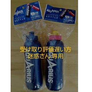 コカコーラ(コカ・コーラ)のアクエリアス / スクイズボトル(その他)