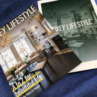 フォクシー(FOXEY)のfoxey lifestyle ★ foxey magazine(ファッション)