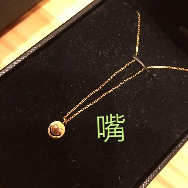EYEFUNNY(アイファニー)のEYEFUNNY スマイルネックレス メンズのアクセサリー(ネックレス)の商品写真
