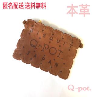 キューポット(Q-pot.)のQ-pot.キューポット ビスケット本革カードケース(その他)