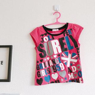 sweet kiss ■ロゴTシャツ(Tシャツ/カットソー)