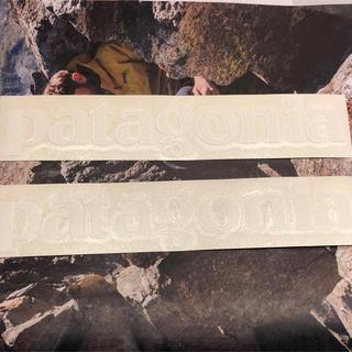 パタゴニア(patagonia)のパタゴニア ステッカー 8枚セット(その他)
