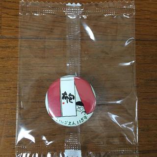 usa1様 一澤帆布 缶バッジ 115年(トートバッグ)