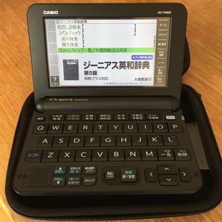 カシオ(CASIO)のCASIO  EX-word    XD-Y4800(その他)