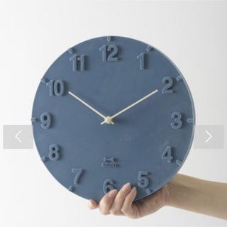 イデアインターナショナル(I.D.E.A international)の新品箱付 BRUNO フロッキーウォールクロック 時計 ブルーノ 壁掛け(掛時計/柱時計)