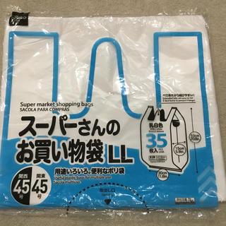 ■レジ袋 LLサイズ 35枚(日用品/生活雑貨)