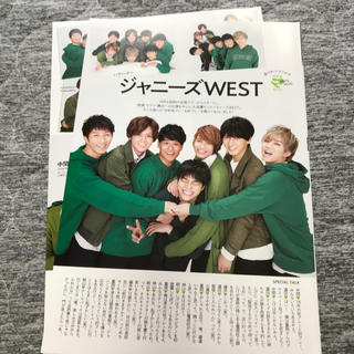 ジャニーズウエスト(ジャニーズWEST)の月刊 TVガイド関西版 2019年 02月号(音楽/芸能)