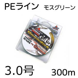 PEライン 4本編み 3号     モスグリーン 300m(釣り糸/ライン)