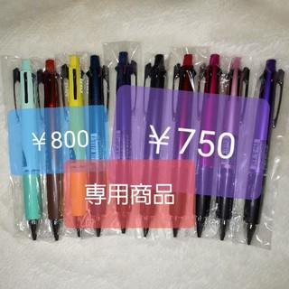 ミツビシエンピツ(三菱鉛筆)のジェットストリーム4&1  0.5mm(ペン/マーカー)