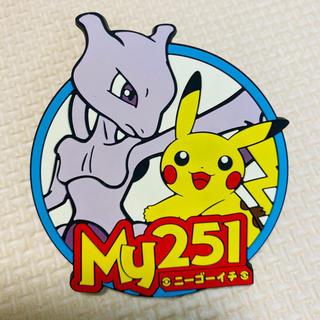 ポケモン My251   バッチ プチプチ梱包発送 希少✨(キャラクターグッズ)