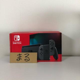 ニンテンドースイッチ(Nintendo Switch)の新型nintendo switch グレー4台 印有(家庭用ゲーム機本体)