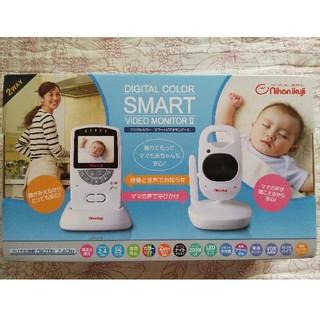ニホンイクジ(日本育児)の日本育児 デジタルカラー スマートビデオモニターⅡ(その他)
