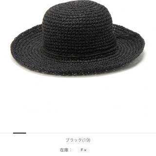 ニコアンド(niko and...)のLAKOLE  細編みペーパーハット  麦わら帽子 ストローハット(麦わら帽子/ストローハット)