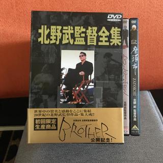 バンダイ(BANDAI)の北野武 監督全集 DVD 8作品+1sp disc +ブラザー&座頭市 計10作(日本映画)