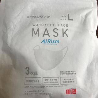 ユニクロ(UNIQLO)のエアリズムマスク(日用品/生活雑貨)