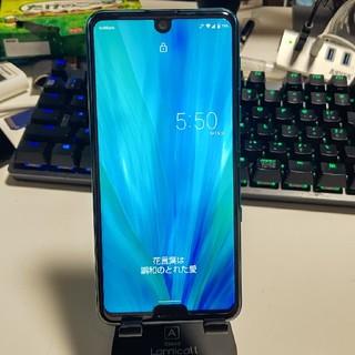 アクオス(AQUOS)のAQUOS R3 808SH エレガントグリーン SIMロック解除済み 完品(スマートフォン本体)