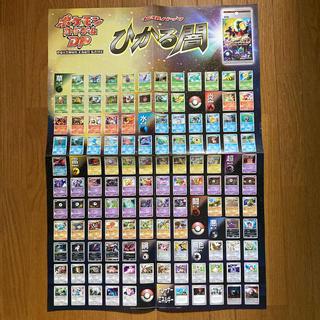 ポケモン(ポケモン)のポスター ポケモンカードDP ひかる闇 拡張パック(ポスター)