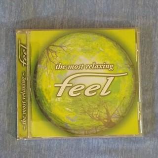 【feel】癒し(ヒーリング/ニューエイジ)