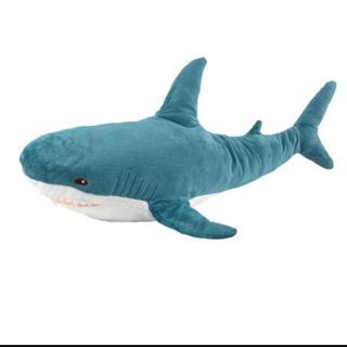 イケア(IKEA)の【値下げしました】IKEA サメ ぬいぐるみ(ぬいぐるみ)