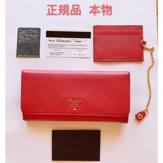 プラダ(PRADA)のPRADA プラダ 1M1132 サフィアーノレザー 金具パスケース付き二つ折り(財布)