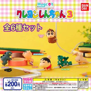 バンダイ(BANDAI)のハグコット クレヨンしんちゃん3 全6種 ガチャ ケーブルアクセサリー(その他)